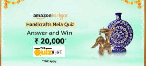 Amazon Handicrafts Mela Quiz