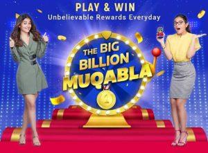 Flipkart The Big Billion Muqabla Quiz
