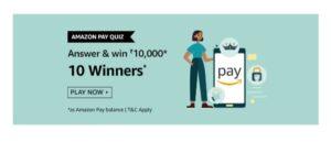 Amazon Pay Quiz Answers Win Rs.10,000 Amazon Pay Balance