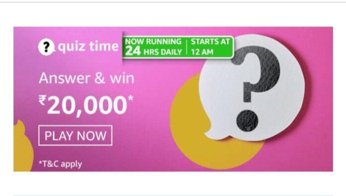 Amazon Quiz 5th March Answers: Win Rs.20,000 Amazojn Pay Balance