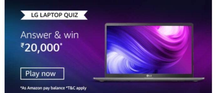 Amazon LG Laptop Quiz