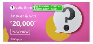 Amazon 30 March Quiz Answers: Win Rs.20,000 Pay Balance