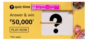 Amazon 20 June Daily Quiz Answers: Win Rs.50,000 Pay Balance